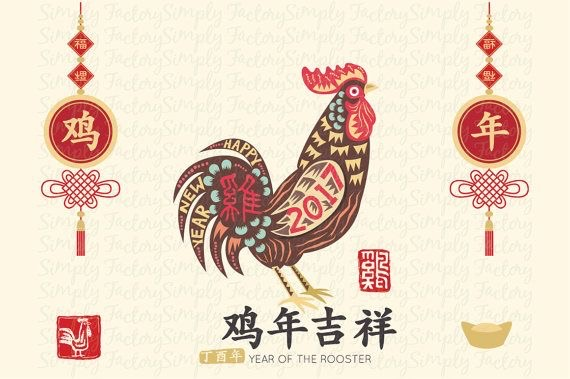 BACOLODIAT FESTIVAL – KUNG HEI FATCHOI!